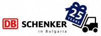 Лого на ШЕНКЕР