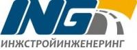 Лого на ИНЖСТРОЙИНЖЕНЕРИНГ