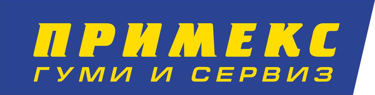 Лого на ПРИМЕКС