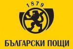 Лого на БЪЛГАРСКИ ПОЩИ