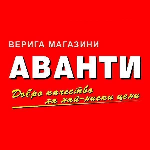 Лого на АВАНТИ 777