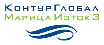 Лого на КОНТУРГЛОБАЛ МАРИЦА ИЗТОК 3