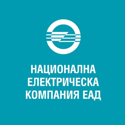 Лого на НАЦИОНАЛНА ЕЛЕКТРИЧЕСКА КОМПАНИЯ