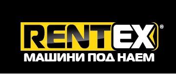 Лого на РЕНТЕКС