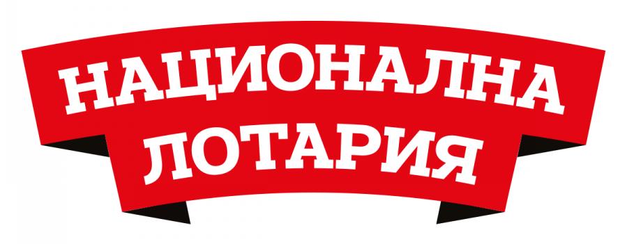 Лого на НЮ ГЕЙМС