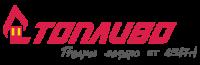 Лого на ТОПЛИВО