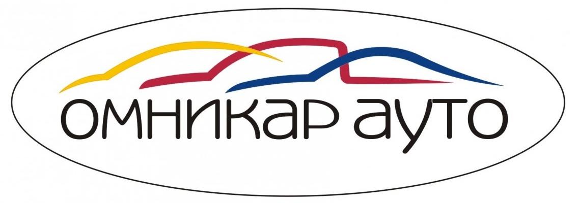 Лого на ОМНИКАР АУТО