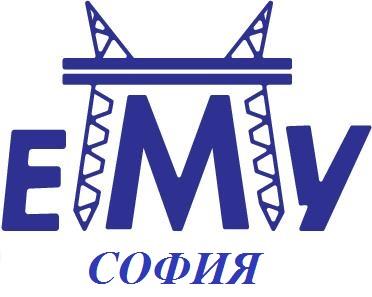 Лого на ЕМУ