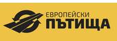 Лого на ЕВРОПЕЙСКИ ПЪТИЩА