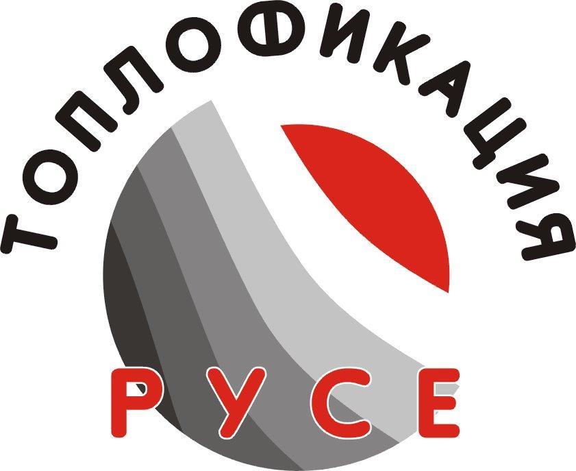 Лого на ТОПЛОФИКАЦИЯ РУСЕ
