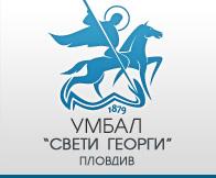 Лого на УНИВЕРСИТЕТСКА МНОГОПРОФИЛНА БОЛНИЦА ЗА АКТИВНО ЛЕЧЕНИЕ СВЕТИ ГЕОРГИ