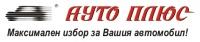 Лого на АУТО ПЛЮС БЪЛГАРИЯ