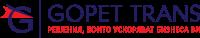 Лого на ГОПЕТ ТРАНС