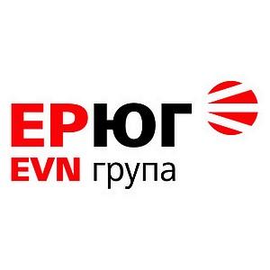 Лого на ЕЛЕКТРОРАЗПРЕДЕЛЕНИЕ ЮГ