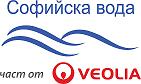 Лого на СОФИЙСКА ВОДА